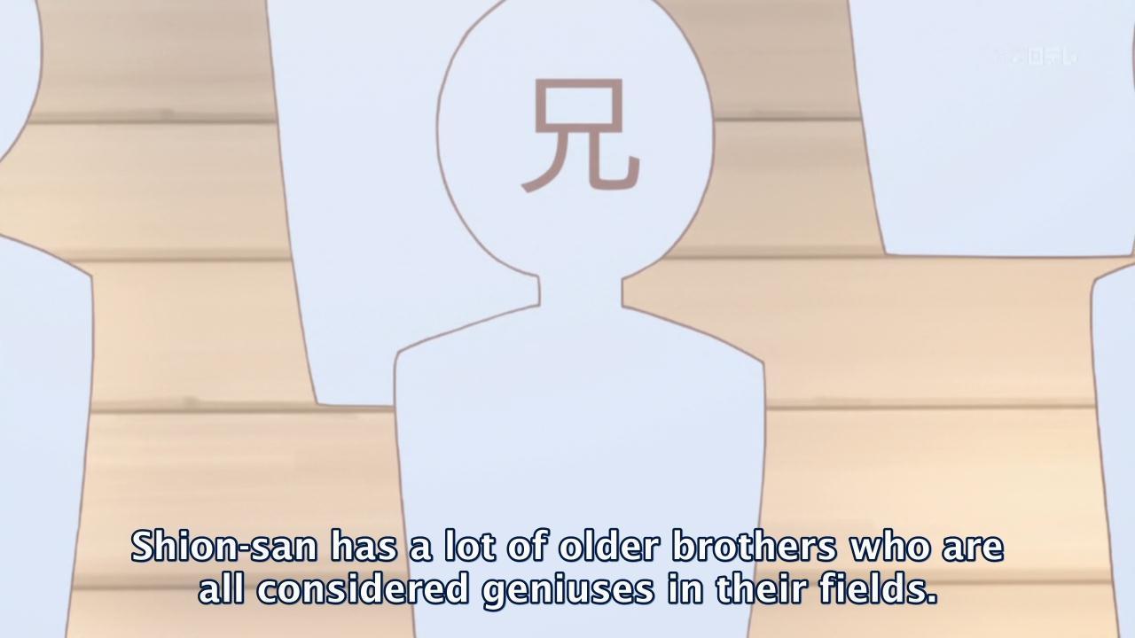 [Anime-Koi] GJ-bu - 01v2 [h264-720p][A3346038].mkv_snapshot_09.12_[2013.02.04_08.18.26]