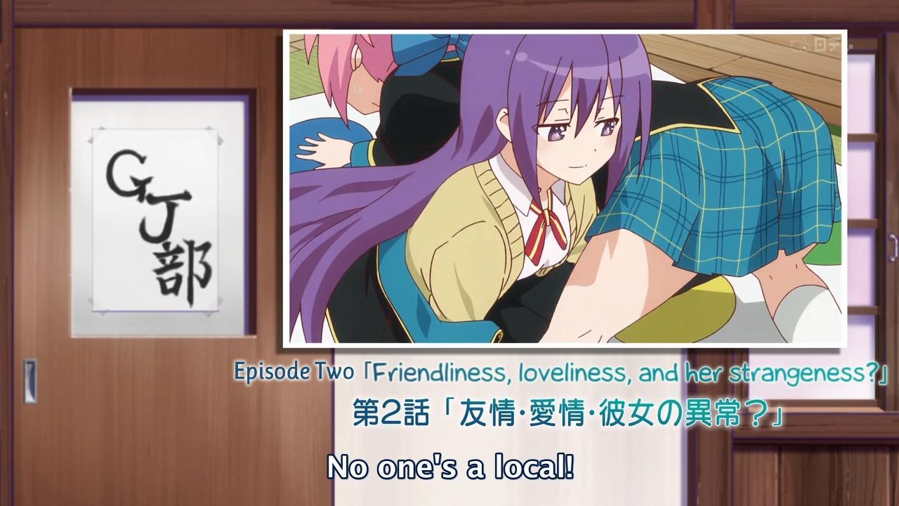[Anime-Koi] GJ-bu - 01v2 [h264-720p][A3346038].mkv_snapshot_22.54_[2013.02.04_08.43.14]