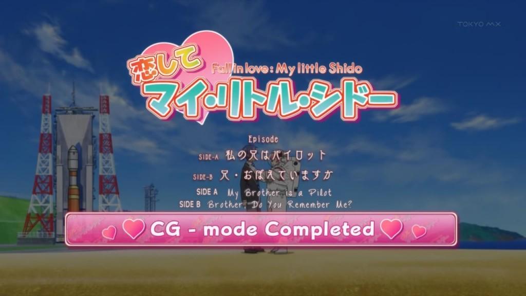 [Anime-Koi] DATE A LIVE - 02 [h264-720p][7DB0A354].mkv_snapshot_00.54_[2013.04.30_03.36.45]
