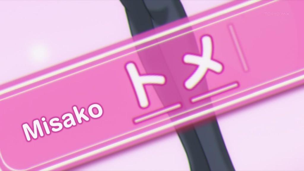 [Anime-Koi] DATE A LIVE - 02 [h264-720p][7DB0A354].mkv_snapshot_15.25_[2013.04.30_04.07.03]