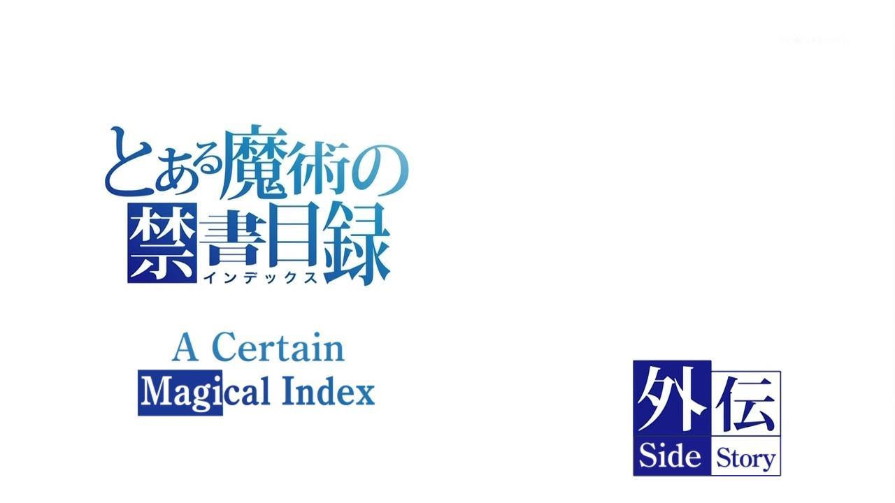 [UTW-Mazui]_Toaru_Kagaku_no_Railgun_S_-_01_[720p][C8FB4B0A].mkv_snapshot_00.02_[2013.04.22_21.52.53]