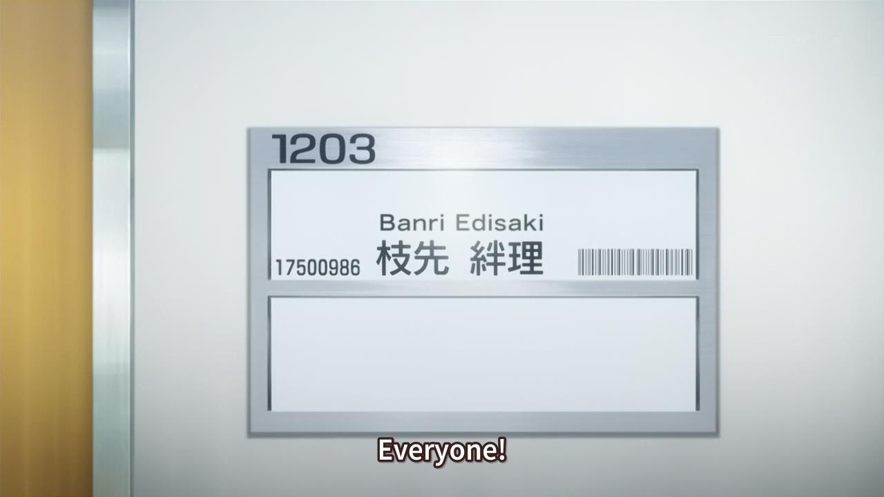 [UTW-Mazui]_Toaru_Kagaku_no_Railgun_S_-_01_[720p][C8FB4B0A].mkv_snapshot_11.09_[2013.04.22_22.19.32]