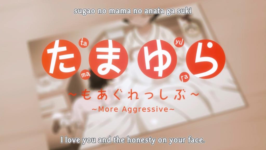 [COOL]_Tamayura_~More_Aggressive~_-_01_[720p][FAAB4B26].mkv_snapshot_01.36_[2013.08.06_17.23.38]
