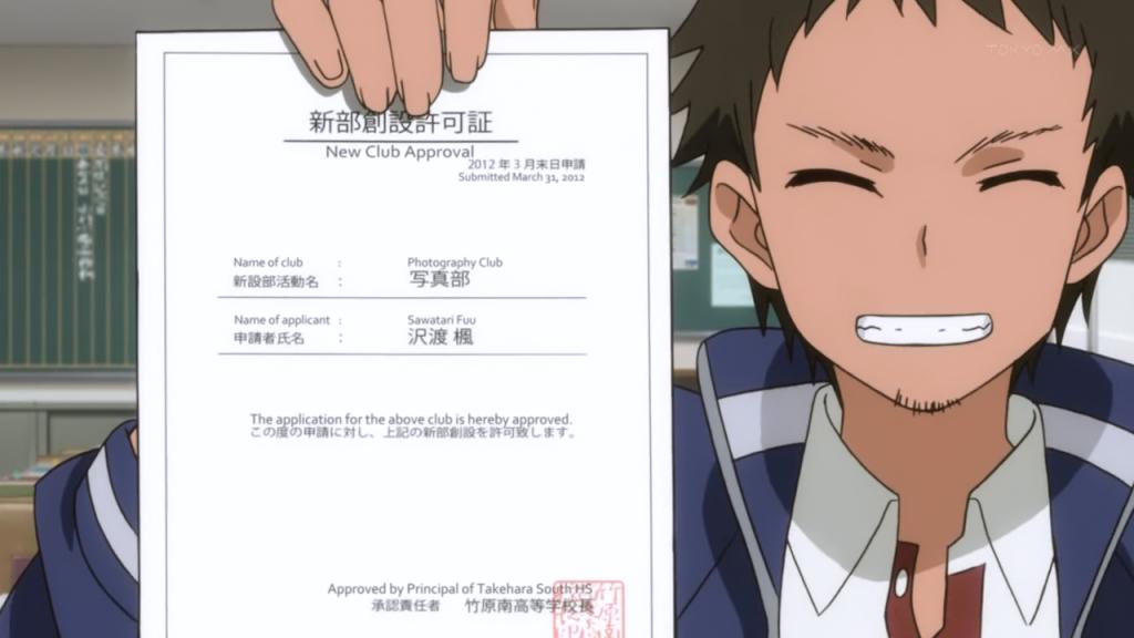 [Nishi-Taku] Tamayura ~more aggressive~ - 02 [720P Hi10P][9C68E531].mkv_snapshot_08.53_[2013.08.06_19.45.16]