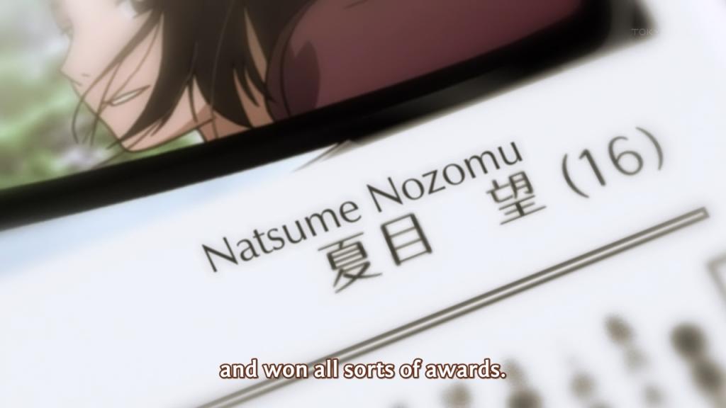 [Nishi-Taku] Tamayura ~more aggressive~ - 02 [720P Hi10P][9C68E531].mkv_snapshot_18.56_[2013.08.06_20.39.35]