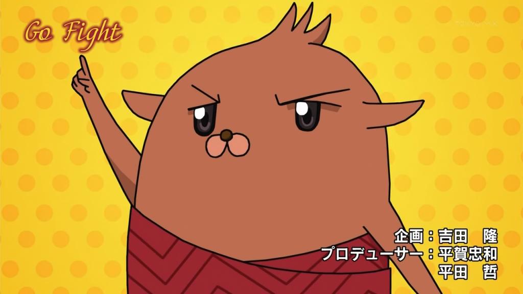 [Migoto] Minna Atsumare! Falcom Gakuen - 02 (1280x720 Hi10P AAC) [63D16FED].mkv_snapshot_00.04_[2014.01.21_11.22.57]
